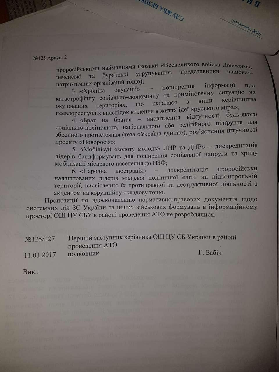 Rapport sur les opérations spéciales d'information du SBU (page 2)